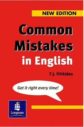 Obrazek Common Mistakes In English